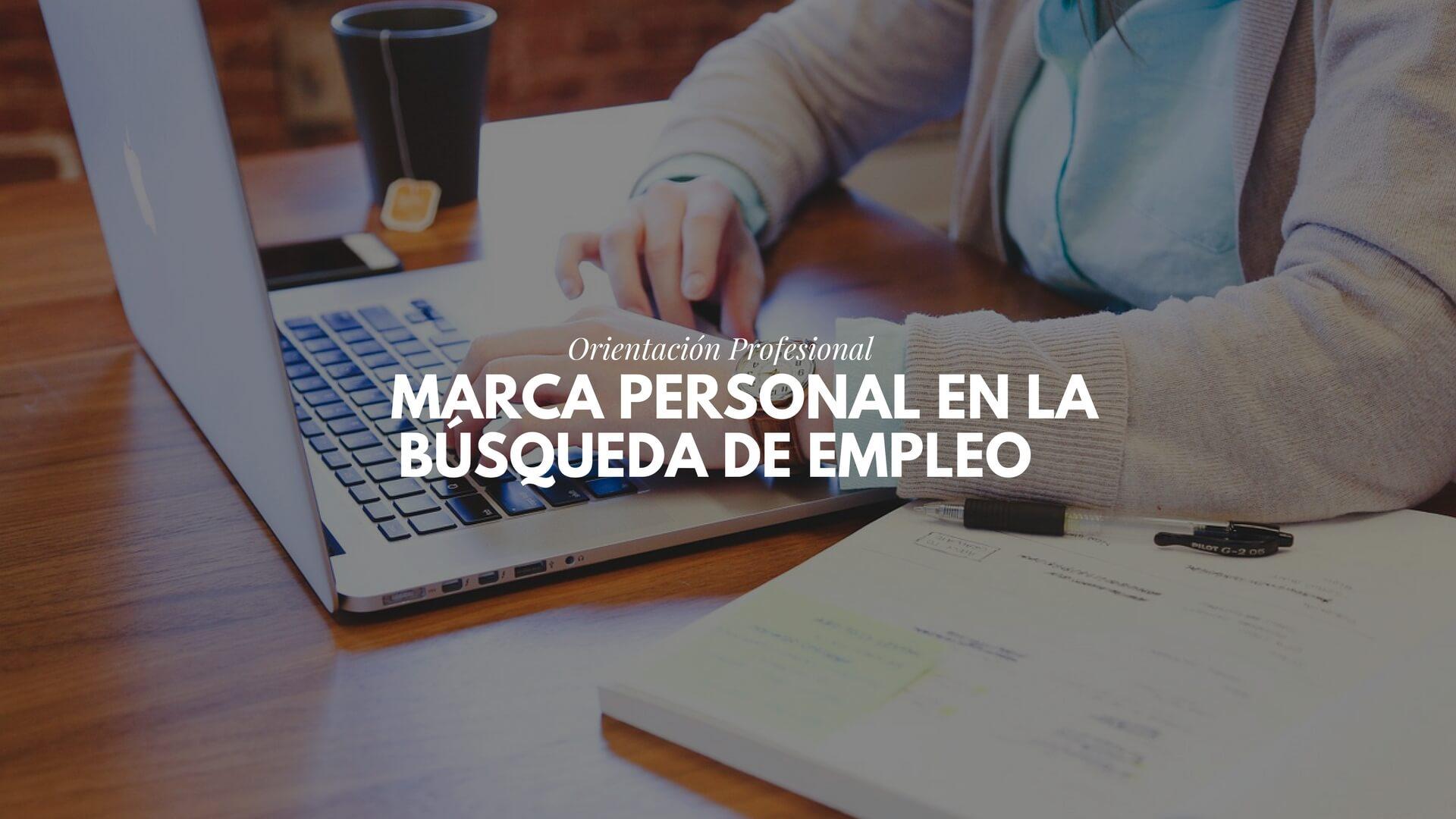 marca personal en la búsqueda de empleo